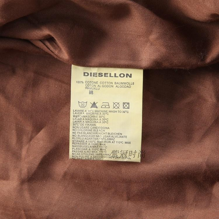 2016 new arrival moda męska skórzana koszula brązowy skręcić  7Yab9