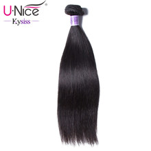 UNice Hair Kysiss Series Peruvian Straight Hair 100% Human Hair Bundles Virgin Hair Extension 1 Piece Can Buy 3/4 Bundles(China)