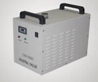AC220V water chiller CW3000 for laser tube spindles