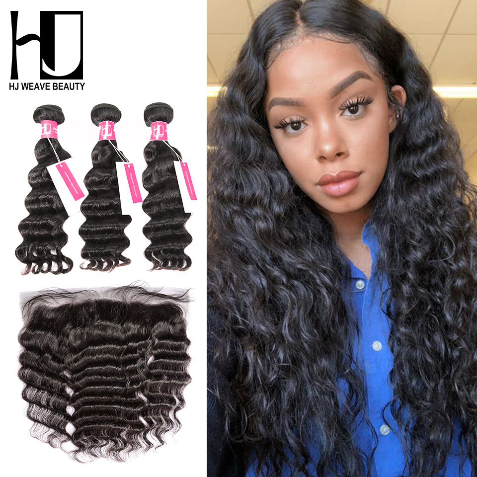 us $85.27 50% off|hj weave beauty bundles with frontal human hair brazilian hair weave bundles natural wave 6a remy hair free shipping-in 3/4 bundles