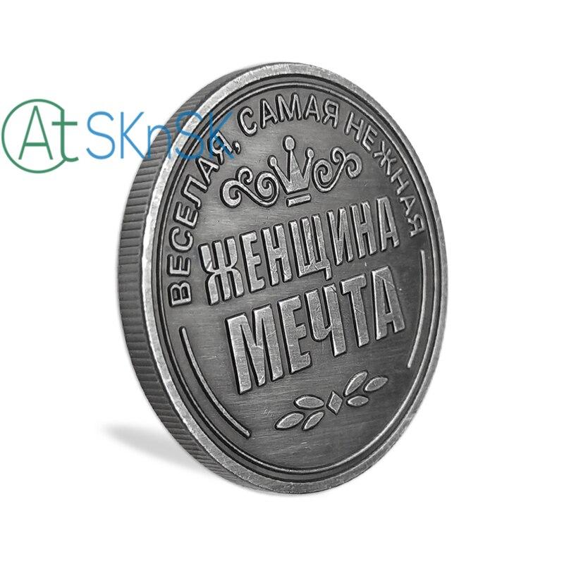 Монета Руски Ирина възпоменателни - Декор за дома - Снимка 5