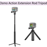 Durable Aluminum Alloy Extension Rod Metal Tripod Adapter for DJI Osmo Action Sports Camera Stabilizer Accessories