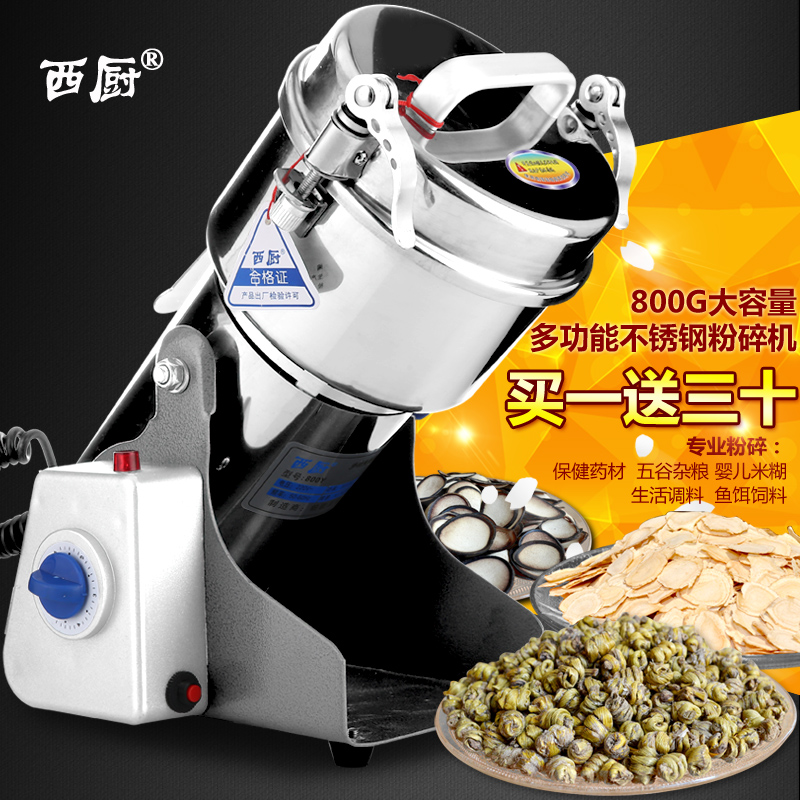 Updated Version Stainless Steel  Grains Mini Grinder Household Electric Herbal Mill Ultra - Fine Powder Grinding Machine high quality 300g swing type stainless steel electric medicine grinder powder machine ultrafine grinding mill machine
