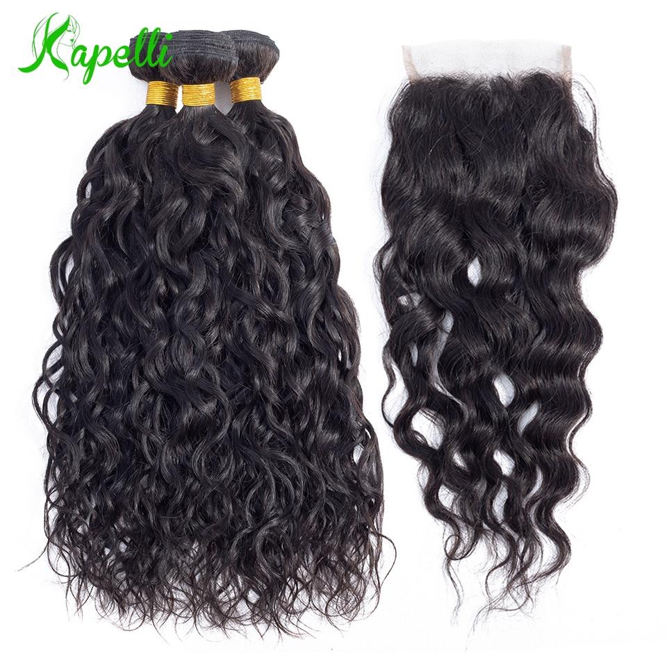 Water Wave Bundles With Closure Brazilian Hair 3 Bundles With Closure Remy Hair Bundles With Lace Closure(4*4) 100% Human Hair