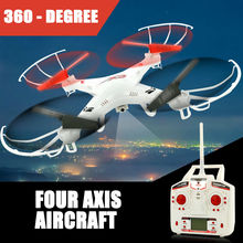 2015 RC drone Four Axis Remote Control rc helicopter with Hd camera and colorful light rc Quadcopter Model VS JJRC H8D X8W