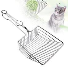 Совок для кошачьего туалета из нержавеющей стали, металлические совки, совки для домашних животных, подстилка для песка, лопата для домашних животных, артефакт, лопата для собак, инструмент для чистки домашних животных