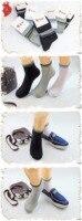 Р-бао rb003 для мужчин хлопковые носки открытый спортивные носки очень сильные усилить для мужчин Т пот поглощение летние носки тонкие
