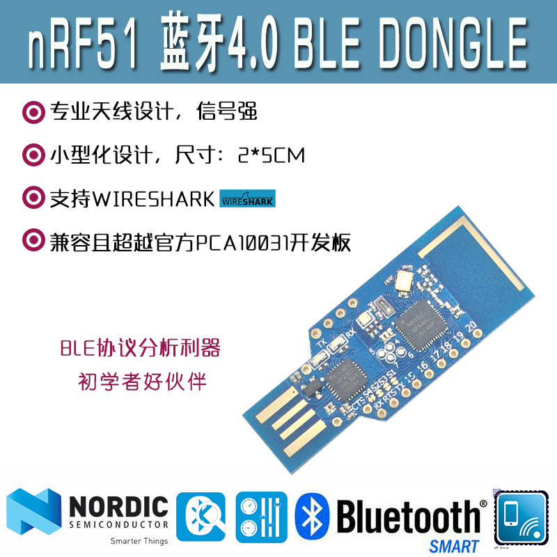 NRF51 DA14583 Bluetooth 4.0 4.1 BLE adaptateur DONGLE Sniffer analyseur de protocoleNRF51 DA14583 Bluetooth 4.0 4.1 BLE adaptateur DONGLE Sniffer analyseur de protocole