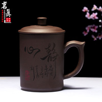 450ML TeaCup Authentic Purple Clay Handmade Teacup Chinese Kung Fu Cup Ore Zisha Calm Cups