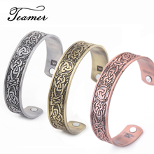 Teamer Viking Bangles for Men Health Care Cuff Magnetic Therapy Bracelet Lucky Celtics Knot Wicca Bangle Vintage Amulet Jewelry