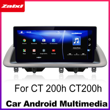 Car Android Radio GPS Multimedia player For Lexus CT 200h CT200h 2013~2018 stereo HD Screen Navigation Navi Media все цены