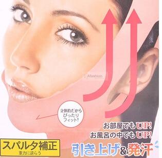 1 pc תחבושת הרזיה פנים פנים להרים את החגורה את הסנטר כפול להפחית כלי טיפוח עור מסכת משלוח חינם