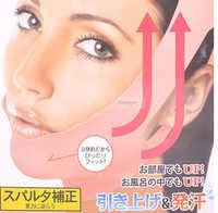 1 pc Facial minceur Bandage visage lever ceinture réduire Double menton outil masque de soin de la peau livraison gratuite