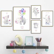7-Space Minimalist Modern Print Poster Cute Elephant Animals Wall Art Canvas Painting Kids Room Nursery Decor Pictures No Frame