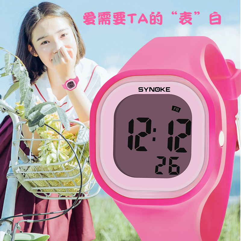 SYNOKE Women Watches Multi-function Removable Children Watch Colorful Luminous Ladies Waterproof Silicone Led Digital Watch