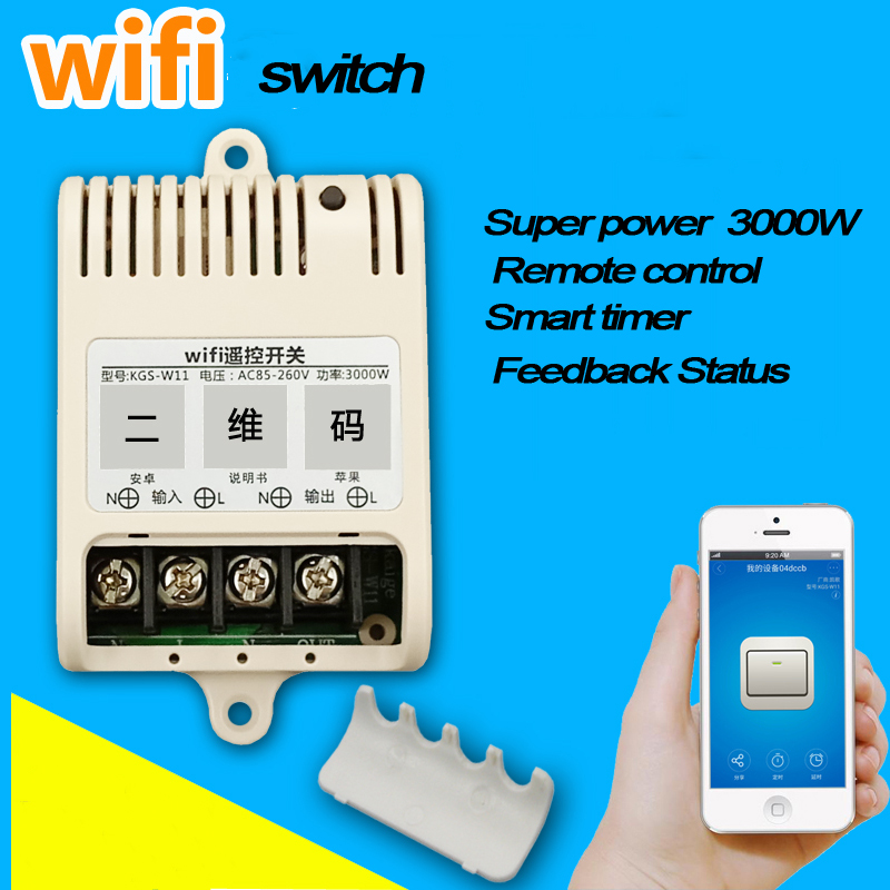 Wifi mobile phone remote control APP wireless water pump