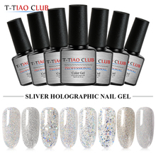 T-TIAO CLUB 7ml Glitter Sliver Series Gel Nail Polish Shiny Varnishes Semi Permanent Art Manicure Lacquer