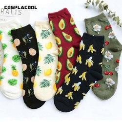 [Cospacool] корейские свежие носки с фруктами, лимоном, авокадо, ананас черешня, голубика, апельсин, садовые банановые фламинго