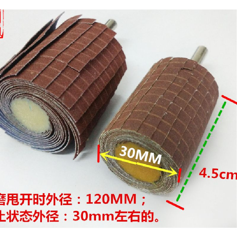 6mm Shank Abrasive Cloth Flapwheel Curved Relief Polishing Wheel Head Electric Power Tool Grinding Heads Abrasive Cloth Wheel