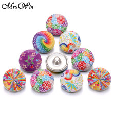 10 Pcs/lot Colourful Round Wood Snap Buttons Fit 18mm/20mm DIY Snap Bracelet Replaceable Buttons Jewelry(China)