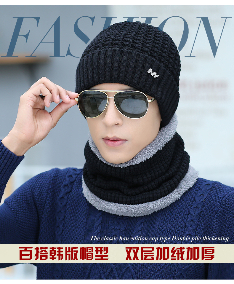 Brand NY Neck warmer winter hat knit cap scarf cap Winter Hats For men  knitted hat men Beanie Knit Hat couple Skullies Beanies 6ebfa1b5c09d