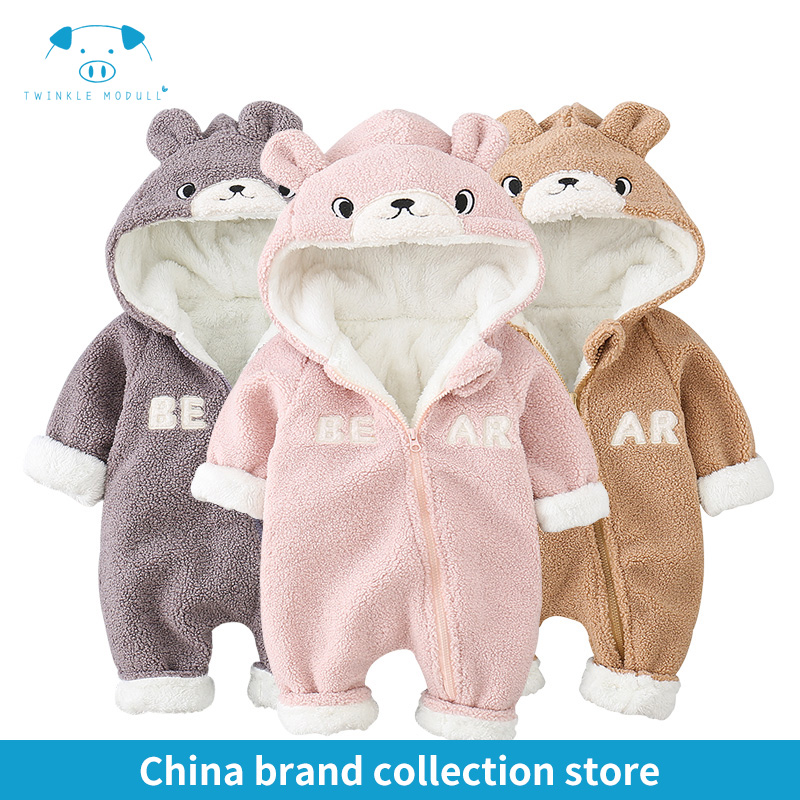 [PlayFul100]romper newborn baby clothes baby winter rompers infant Newborn Baby Girls Boys Clothes Long sleeves Hooded MD160D026 puseky 2017 infant romper baby boys girls jumpsuit newborn bebe clothing hooded toddler baby clothes cute panda romper costumes