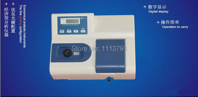 722N, Model Visible Spectrometer Laboratory Spectrophotometer 220V Wavelength 320 1020 nm