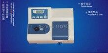 722N, modelo de espectrofotómetro Visible de laboratorio espectrofotómetro 220V Longitud de onda 320 1020 nm