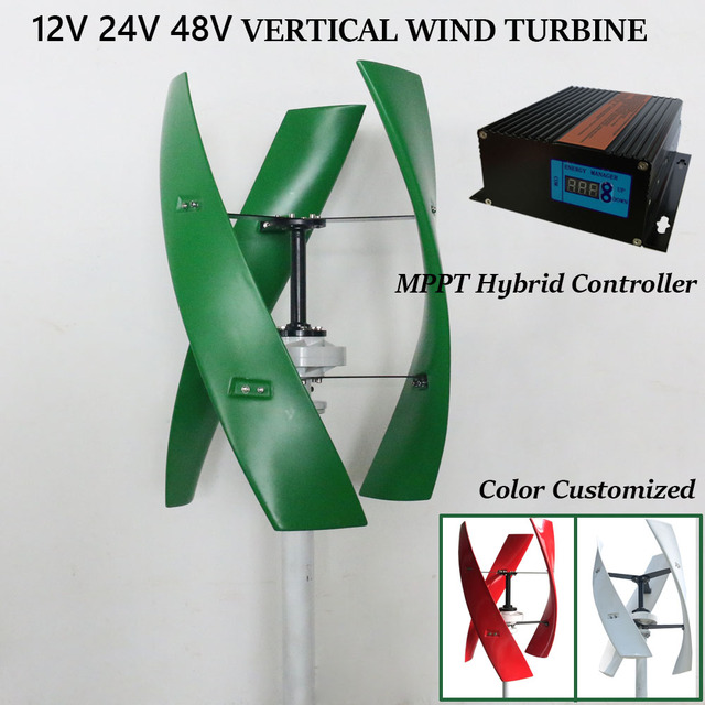 FLTXNY 300W 600w 1000w Vertical Wind Turbine Generator 12v 24v 300RPM No  Noise Color Customized For Home Use/On Grid Use