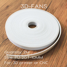 Полиуретан со стальным сердечником GT2 Ремень 2GT ремень ГРМ ширина 10 мм 1 м 2 м 3 м Упаковка для 3D принтера