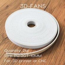 ПУ со стальным сердечником GT2 ремень 2GT синхронизации Ширина ремня 10 мм 2 м пакет для 3D принтер бесплатная доставка