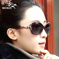 Mincl/Women polarized sunglasses fashion sunglasses