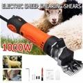 1000 Вт 220 В 6 зубчатых скоростей электрическая машинка для стрижки овец коз Триммер Инструмент ножницы для шерсти отрезной станок с коробкой