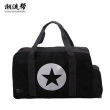 Chaoliubang большой Ёмкость мужские дорожные сумки для женщин Дорожные сумки дорожные сумки вещевой мешок maletas де Viaje SAC de Voyage