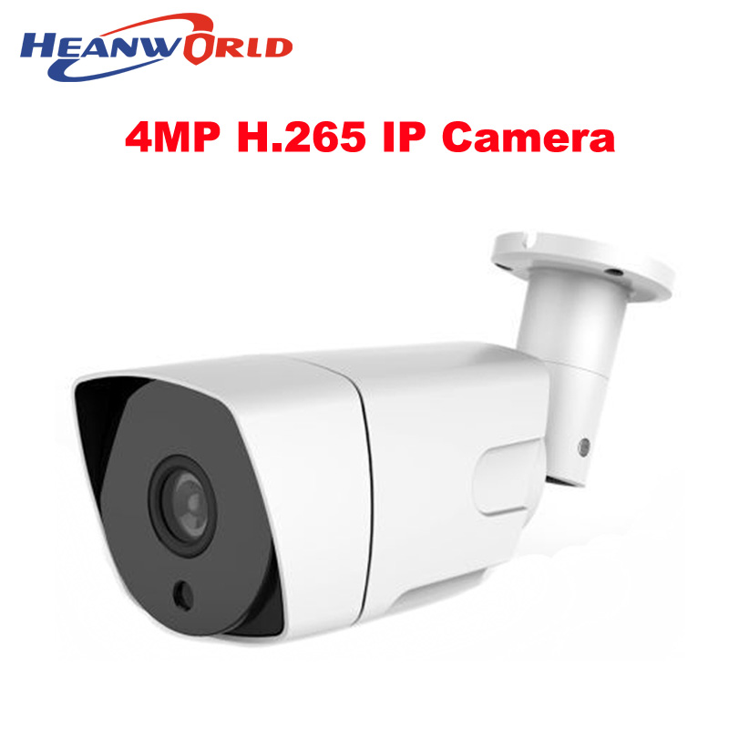 ФОТО Outdoor waterproof IP camera H.265 HD 4MP beautiful cctv surveillance camera video network camera onvif webcam for day/night use