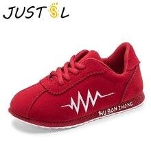 96c6c194a Justsl 2018 moda niños zapatillas estudiantes adolescentes zapatos  deportivos para niños niñas zapatos ocasionales salvajes tama.