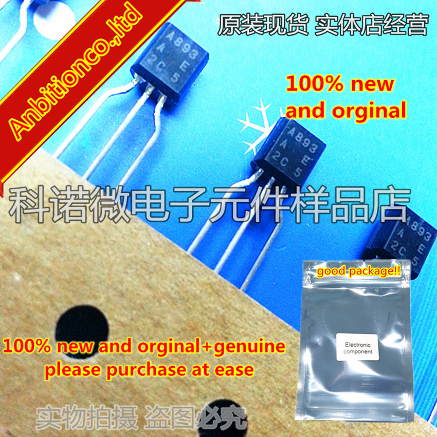 10pcs 100% New And Orginal  2SA893 A893 TO-92  Silicon PNP Epitaxial In Stock