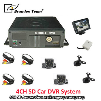 Video Recorder 4channel SD DVR Mobile DVR kit for Bus taxi car training car