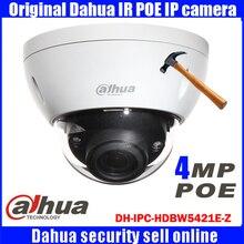 DHI-IPC-HDBW5421E-Z Dahua original dome network camera IPC-HDBW5421E-Z 4MP night vision infrared security camera