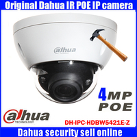 DHI IPC HDBW5421E Z Dahua Original Dome Network Camera IPC HDBW5421E Z 4MP Night Vision Infrared