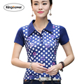 Brand Clothing 2016 Summer Women's T-shirt Dot Printing Polo Shirts Slim Fit Female T Shirts Casual Tops Tee Plus Size JA2213