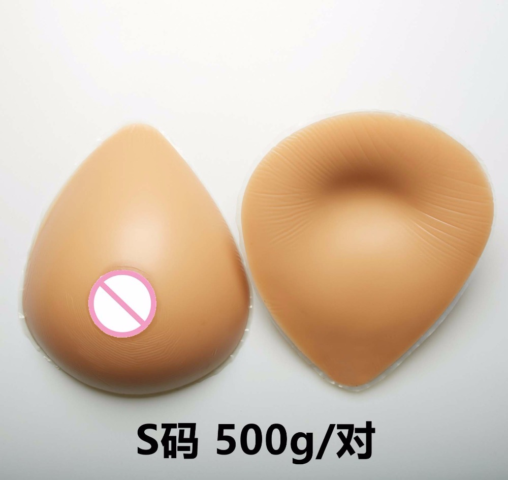 Buy 1pair 500g cup Drop shape Silicone Mastectomy Breast Form Bra breast enhancer pads artificial boobs Bust Insert silicone pads