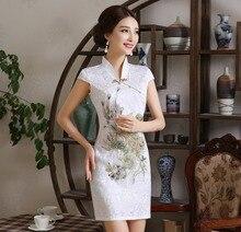 Nova mulher chinês bordado projetos cheongsam vestido oriental estilo ouro thread phenix qipao curto baixa fendas 4xl mais tamanho xxxxl