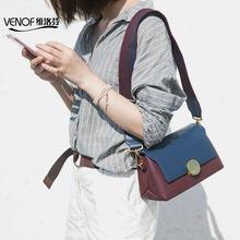 6166889b23c79 VENOF Moda bolso mujer hakiki deri kadın askılı çanta geniş sapanlar  omuzdan askili çanta kontrast renk bayanlar Crossbody çanta