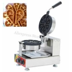 Electric Rotated Waffle Machine 8 Petals Molds Restaurants Dessert Nonstick Waffle Baker 1500W 220V/110V 689