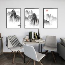 3Pcs/Lot New Chinese Style Mountains Canvas Painting Modern Landscape Posters and Print Wall Art Decor For Living Room Bedroom