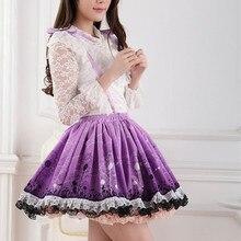 Фиолетовый Одуванчик печати Подтяжки джемпер юбка Леди Лолита Принцесса плиссированные кружева мечтательный пасторальный стиль женские модные юбки