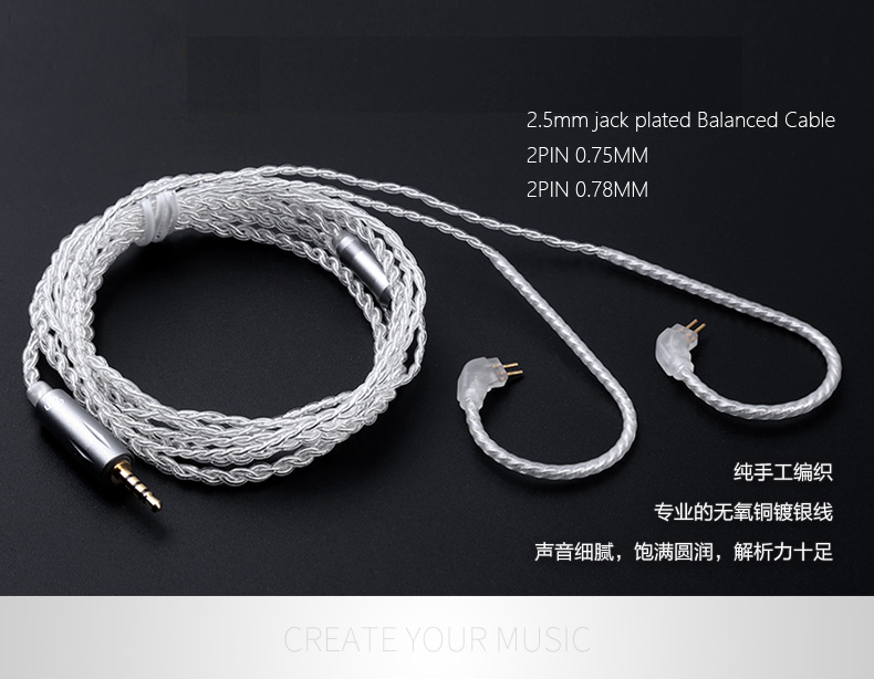 TRN 2 5mm Upgraded Plated Silver Cable Balanced Cable 0 75 0 78 2Pin for V10 TF10 W4R KZ ZS10 ZS6 ZS5 ZS3 ZST KZ ZSR RT 1 TFZ in Earphone Accessories from Consumer Electronics