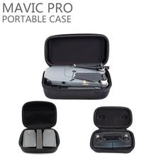 Дополнительно DJI Mavic Pro Портативный чехол сумка для пульта дистанционного управления Аккумулятор для беспилотника корпус чехол для хранения сумка аксессуары