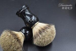 Image 4 - Super pure badger capelli pennello da barba per uomo buono